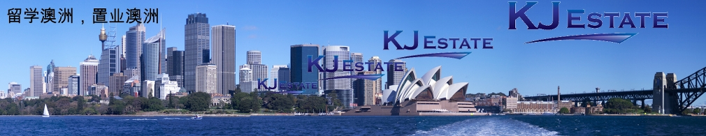 留学澳洲,凯捷置业