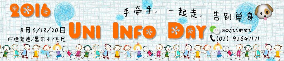 2016 Uni Info Day
